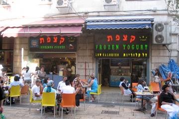 I Search of...Jerusalem