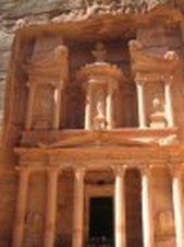 Close up of the Treasury