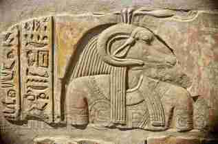 Pharoah Amenhotep in Hieroglyphs